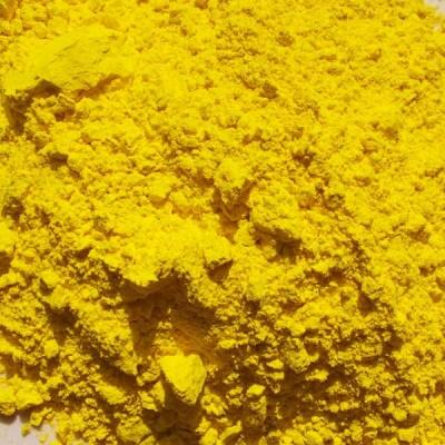 lemon yellow pigment